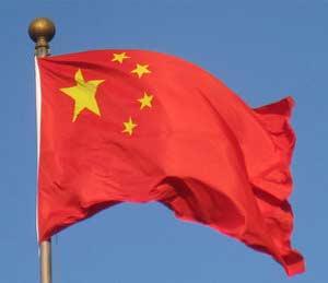 चीनमध्ये एक भारतीय नागरिकासह 20 पर्यंटकांना अटक, दहशतवाद्यांंशी संबंध?|विदेश,International - Divya Marathi