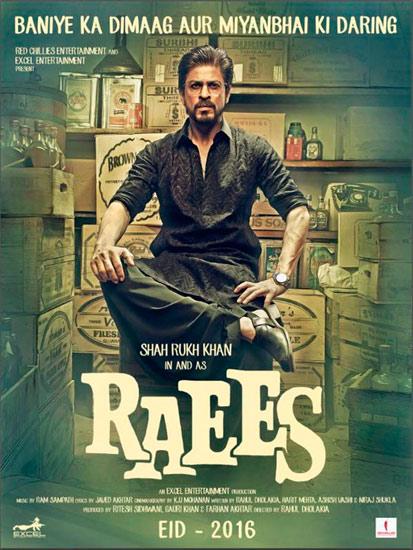 First look: Raeesचा रिलीज झाला टिझर, पाहा SRK विकतोय दारू| - Divya Marathi