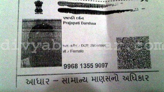 \'आई, मी कॉलेजला जाते\', असे सांगून घरुन निघाली तरुणी, हॉटेलमध्ये सापडला मृतदेह|देश,National - Divya Marathi
