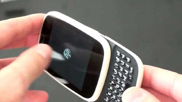 VIDEO: HP ने 2011 मध्ये लॉन्च केला होता जगातील सर्वात छोटा 4G स्मार्टफोन|बिझनेस,Business - Divya Marathi