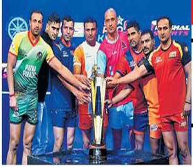 प्रो कबड्डीचा दुसरा हंगाम  १८ जुलैपासून  रंगणार|क्रिकेट,Cricket - Divya Marathi