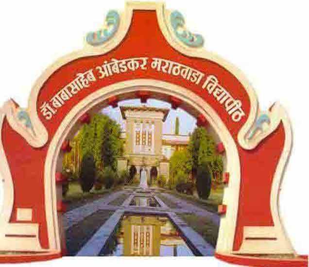 डाॅ. बाबासाहेब आंबेडकर मराठवाडा विद्यापीठ कुलसचिवपदाच्या मुलाखती २२ जुलैला औरंगाबाद,Aurangabad - Divya Marathi