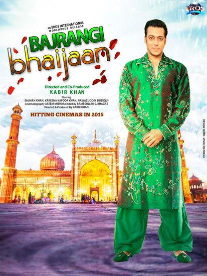 Movie Review : निरागस चिमुकली आणि साध्याभोळ्या \'बजरंगी\'ची कहाणी \'...भाईजान\'| - Divya Marathi