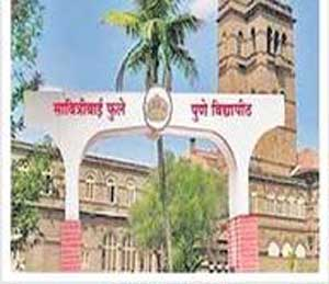विद्यापीठ प्रतिनिधींची १० ऑगस्टला निवडणूक अहमदनगर,Ahmednagar - Divya Marathi