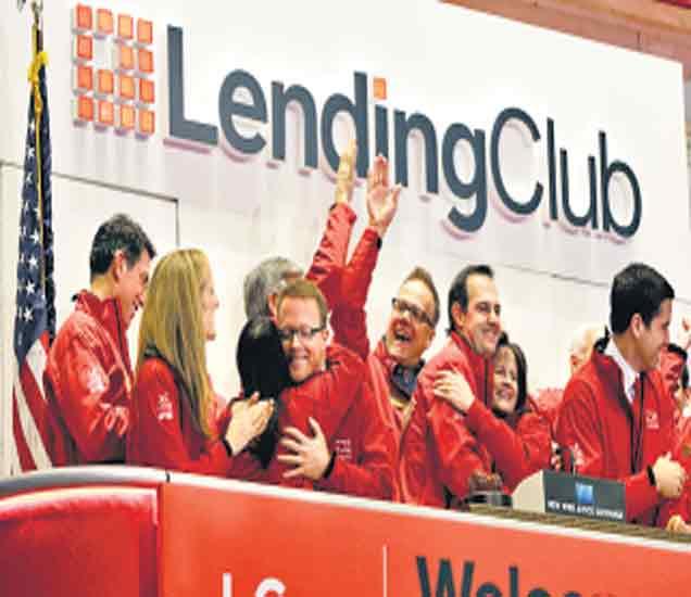 कर्ज घेण्या-देण्याबाबतच्या प्रक्रियेत बदल बिझनेस,Business - Divya Marathi