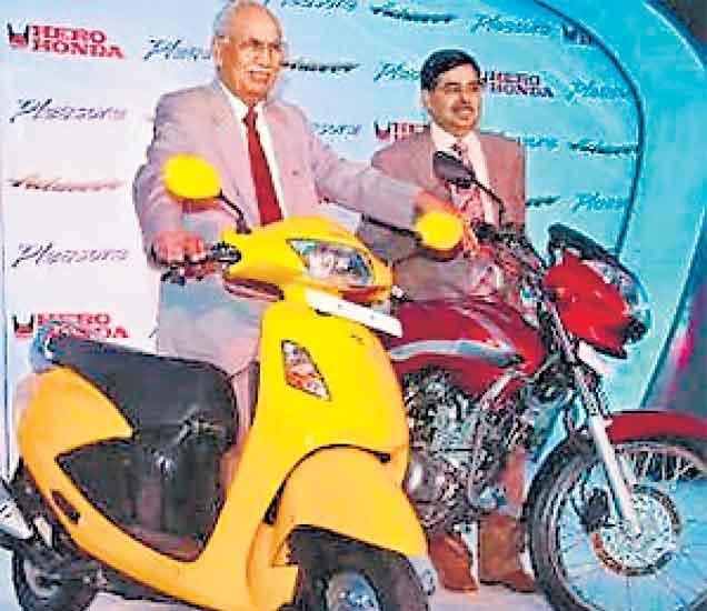 सायकल असो वा बाइक, भारतात पहिल्या क्रमांकावर आहे ही कंपनी.....|बिझनेस,Business - Divya Marathi