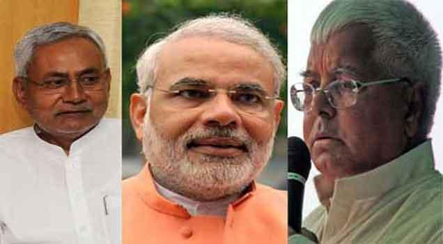 बिहार हीच आता रणभूमी! ओपिनिअन,Opinion - Divya Marathi