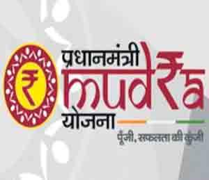 स्वस्त कर्ज देणाऱ्या मुद्रा बँकेचा आराखडा तयार, ५ कोटींपेक्षा जास्त व्यावसायिकांना लाभ मिळण्याची आशा बिझनेस,Business - Divya Marathi