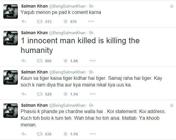 सलमानच्या ट्विटवर वैतागले सलीम खान, म्हणाले, \'त्याच्या बोलण्याकडे लक्ष देऊ नका\' देश,National - Divya Marathi