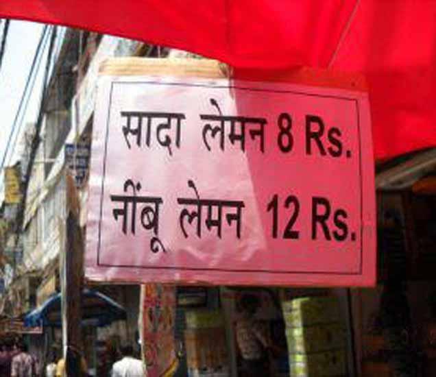 Funny: पाहा हे भन्नाट विनोदी फोटो आणि मनमुराद खळखळून हसा|देश,National - Divya Marathi