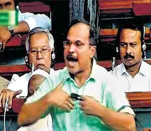 लोकसभेत गोंधळ घालणारे काँग्रेस खासदार निलंबित, माफीनंतरही एक दिवस राहावे लागले बाहेर देश,National - Divya Marathi