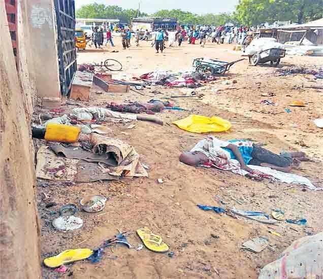 नायजेरियात १० वर्षीय मुलीचा आत्मघातकी हल्ला, १६ ठार|विदेश,International - Divya Marathi