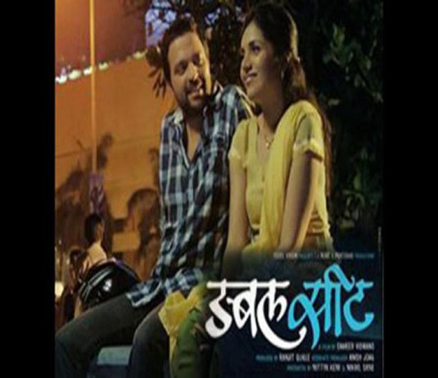 Spotted: मुक्ता-अंकुशने घेतले कोल्हापूरच्या महालक्ष्मीचे दर्शन, दर्शन घेतल्यावर काढले सेल्फी मराठी सिनेकट्टा,Marathi Cinema - Divya Marathi