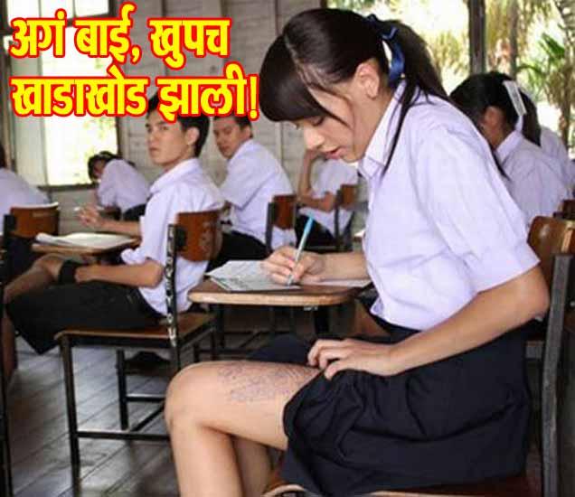FUNNY: भेटा या सुंदर मुलींना, यांच्या करामाती पाहून तुमचे डोळे बाहेर येतील|देश,National - Divya Marathi