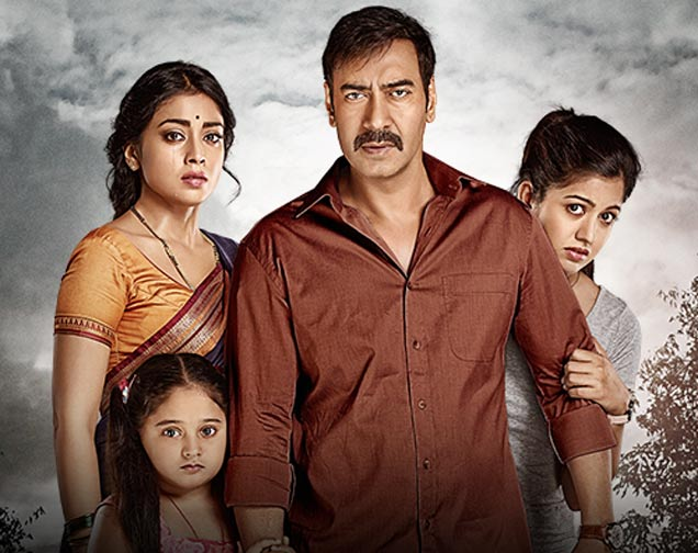 Movie Review: विचार करायला भाग पाडेल \'दृश्यम\'ची कहाणी| - Divya Marathi