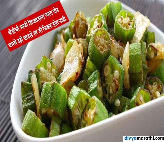 स्वयंपाक घरातील या 10 टिप्स करतील तुमचे काम सहज सोपे...| - Divya Marathi
