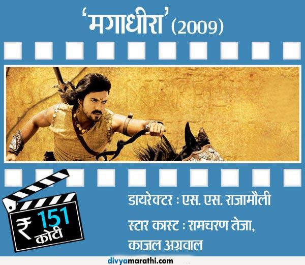 'बाहुबली'ची 450 कोटींची कमाई, 100 कोटी क्लबमध्ये सामील आहेत साऊथचे हे 15 सिनेमे| - Divya Marathi
