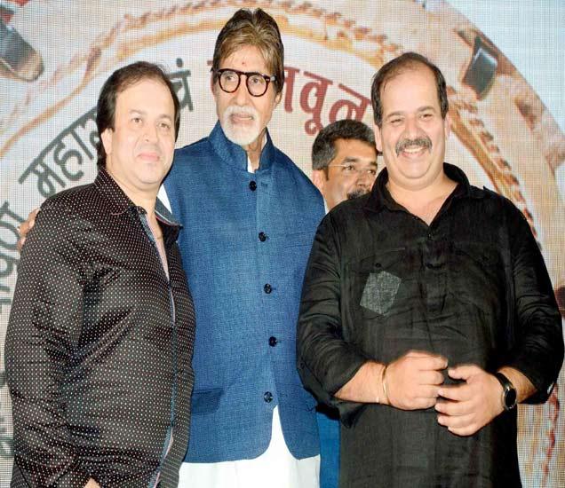 PHOTOS:बिग बींमूळे आले म्युझिक लाँचला ग्लॅमर, पाहा 'ढोलकी'च्या समारंभातले मराठी तारे|मराठी सिनेकट्टा,Marathi Cinema - Divya Marathi