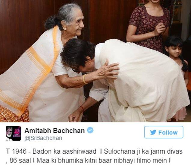 PHOTOS: आपल्या ऑनस्क्रिन आईच्या भेटीला बिग बी, पाया पडून घेतला आशीर्वाद| - Divya Marathi