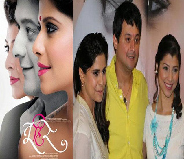 Revealed: शाहरूख-आमिर-सलमानसोबत करायचंय स्वप्निल जोशीला काम|मराठी सिनेकट्टा,Marathi Cinema - Divya Marathi