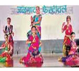 जळगाव फेस्टिवल; गायन, नृत्याविष्कार|जळगाव,Jalgaon - Divya Marathi