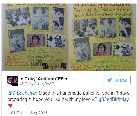 2 ऑगस्टला मृत्यूच्या दारातून परत आले होते बिग बी, चाहते साजरा करताय \'B\'day\'| - Divya Marathi