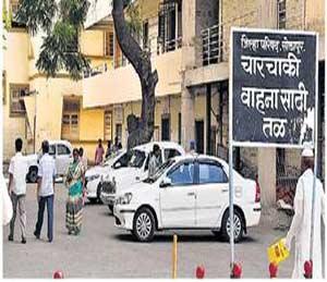 झेडपी पदािधकारी, अधिकाऱ्यांनी दिला 'नो-व्हेइकल डे'ला फाटा|सोलापूर,Solapur - Divya Marathi