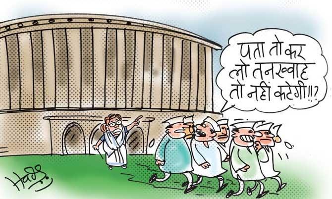 लोकसभा: काँग्रेसचे 25 खासदार निलंबित, विरोधक करणार पाच दिवस सभात्याग|देश,National - Divya Marathi