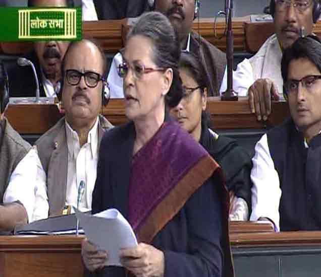 राज्यसभेत गोंधळातच बोलल्या सुषमा - मी ललित मोदीची मदत केली नाही|देश,National - Divya Marathi