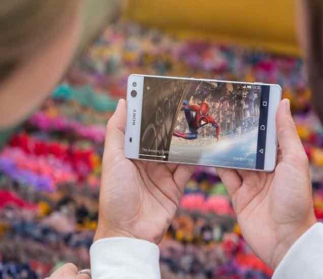 Hi-tech फीचर्ससह लॉन्च झाला Sony Xperia C5 Ultra|बिझनेस,Business - Divya Marathi