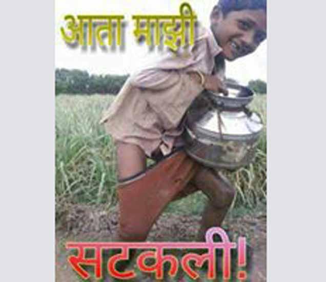 Funny: या सुंदर मुली Whatsapp वरून सोडतात ऑर्डर, पाहा धमाकेदार  फोटो|देश,National - Divya Marathi