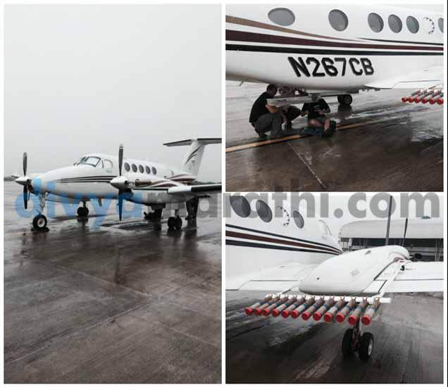 कृत्रिम पाऊस पाडण्यासाठी औरंगाबादमध्ये दाखल झालेले विमान - Divya Marathi