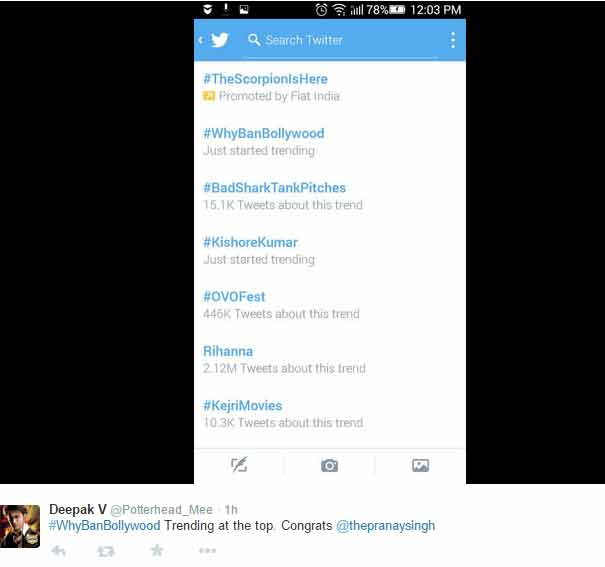 बांगलादेशात बॉलिवूड चित्रपटांवर बंदी ? #WhyBanBollywood ट्रेंडिगमध्ये|देश,National - Divya Marathi