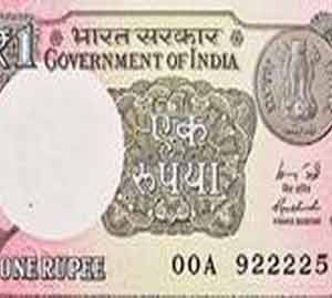 रुपयाची नवी नोट पाच रंगांत, आकर्षक रूपात अहमदनगर,Ahmednagar - Divya Marathi