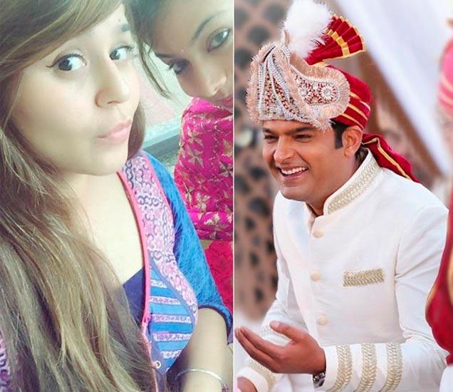 RECALL: कपिल शर्माच्या भावाने सांगितले होते, ही होणार त्याची वहिनी टीव्ही,TV - Divya Marathi