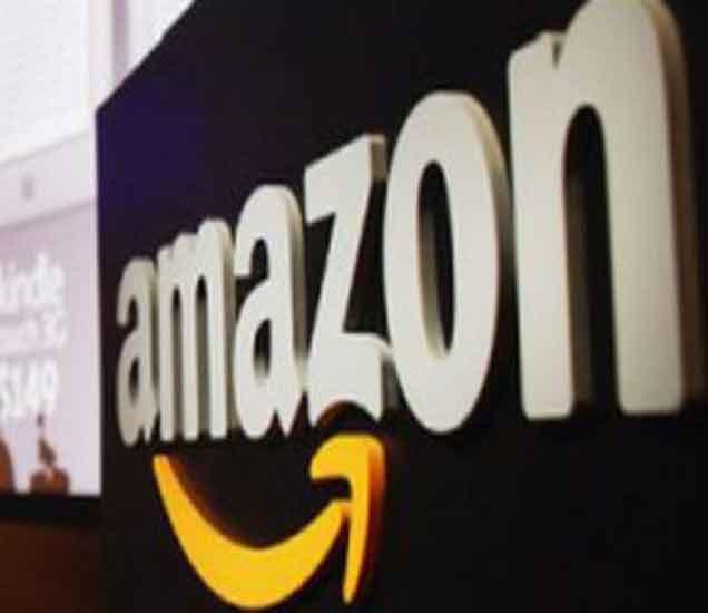 Job Alert: अॅमेझॉन, फ्लिपकार्टमध्ये नोकरी करण्याची संधी| - Divya Marathi