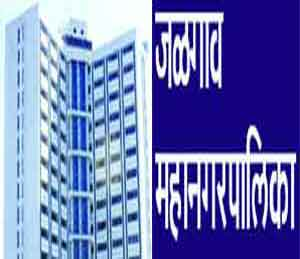 मंत्रालयात गाळेकरारावर काथ्याकूट; शहरात पालिका बरखास्तीची अफवा|जळगाव,Jalgaon - Divya Marathi