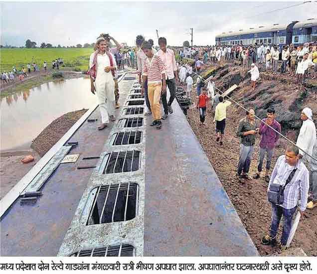 दिव्य मराठी लाइव्ह रिपोर्टः हरदा रेल्वे अपघात, मृतांची संख्या २९ वर ८३ गाड्यांच्या मार्गात बदल देश,National - Divya Marathi