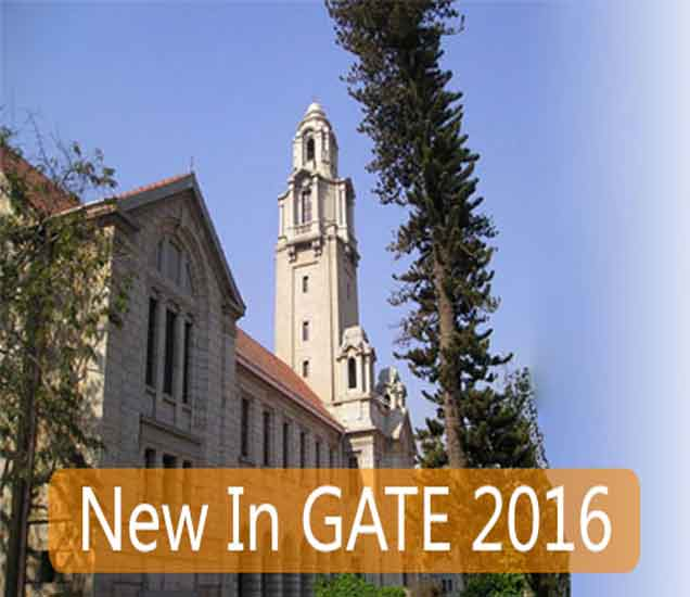 GATE चा पॅटर्न बदलला, सप्टेंबरपासून अर्ज प्रक्रिया होणार सुरु| - Divya Marathi