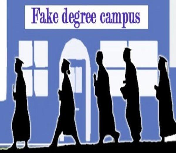 सावधान! ही आहेत भारतातील बनावट विद्यापीठे, अॅडमिशन घेण्याची चुक करु नका| - Divya Marathi