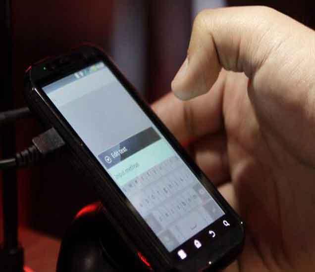 मोबाईल रेडिएशन आहेत घातक, करा हे अचूक उपाय...|देश,National - Divya Marathi