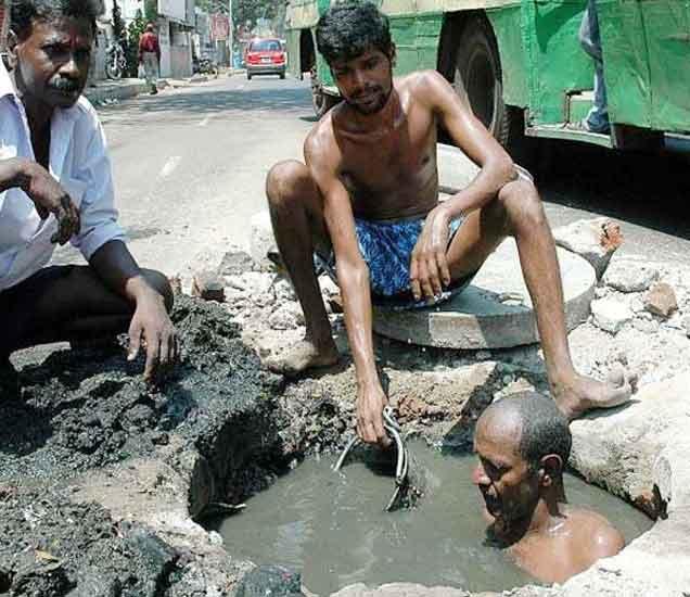 भारतात ... या 10 नोक-या सर्वात वाईट मानल्या जातात|देश,National - Divya Marathi