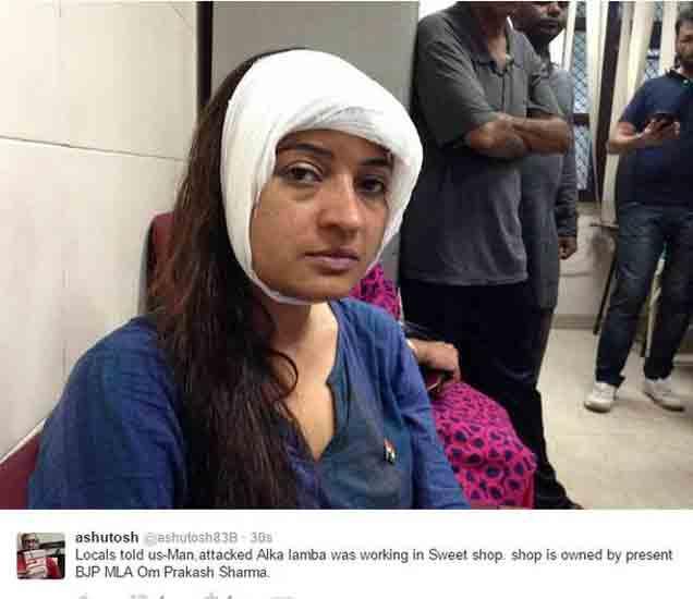 हल्ल्यामध्ये जखमी झालेल्या अलका लांबा - Divya Marathi