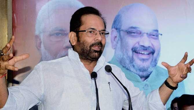 केंद्रीय मंत्री मुख्तार अब्बास नकवी राहुल गांधींना म्हणाले, \'गूंगा गुड्डा\'|देश,National - Divya Marathi