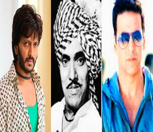 Xclusive: रितेश देशमुखने नाकारली अक्षयकुमारची मराठी फिल्म 'दादा'|मराठी सिनेकट्टा,Marathi Cinema - Divya Marathi