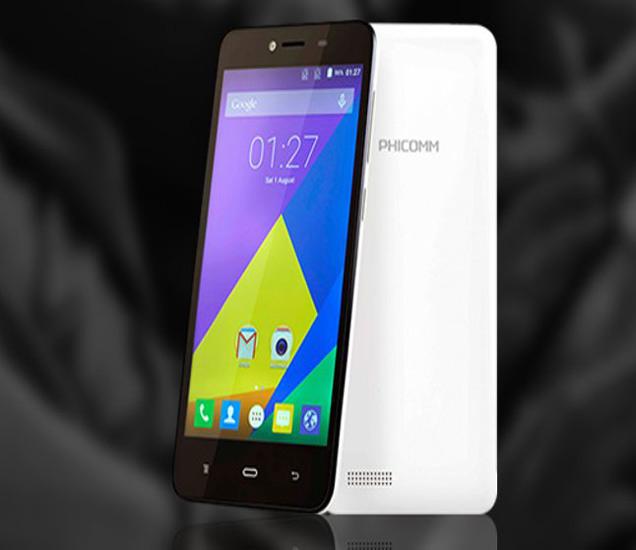 Phicomm ने 4999 रूपयांत लॉन्च केला 8MP कॅमेरासह 4G स्मार्टफोन|बिझनेस,Business - Divya Marathi
