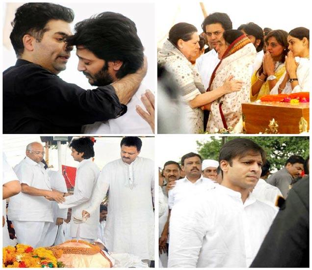 Death Aniv: अनेक दिग्गजांनी दिला होता रितेश देशमुखांच्या वडिलांना अखेरचा निरोप  - Divya Marathi