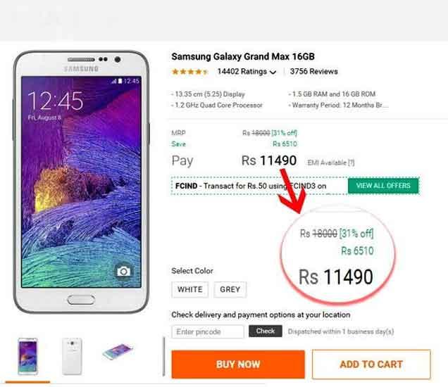 सॅमसंग, फिलिप्स, iPhone, ब्रँडेड कंपन्या गॅजेट्सवर देत आहे Big Offer|बिझनेस,Business - Divya Marathi