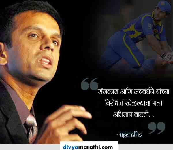 सचिन म्हणतो संगकारा जगातील सर्वात खतरनाक खेळाडू, जाणून कुणाला काय वाटते|स्पोर्ट्स,Sports - Divya Marathi