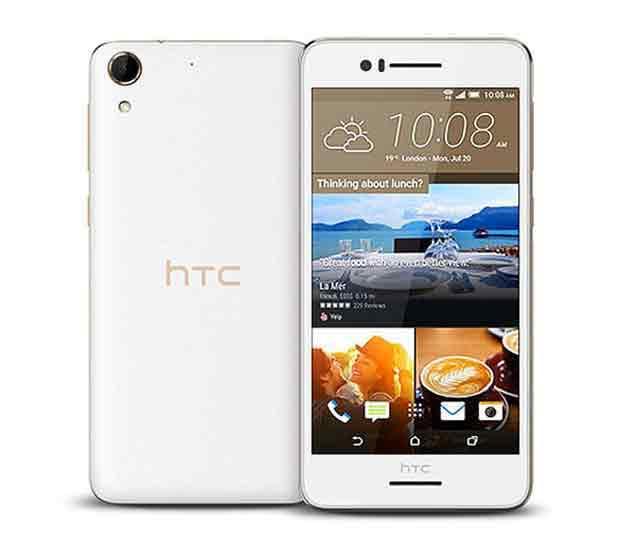 HTC ने लॉन्च केला डिझायर 728 स्मार्टफोन, 13MP कॅमेरा|बिझनेस,Business - Divya Marathi